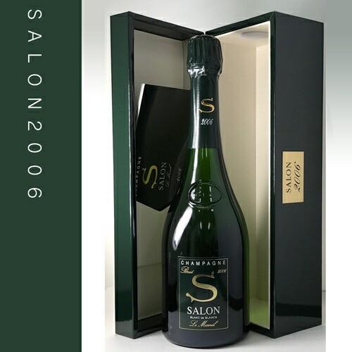 シャンパン サロン ブラン ド ブラン 2006 ギフト...