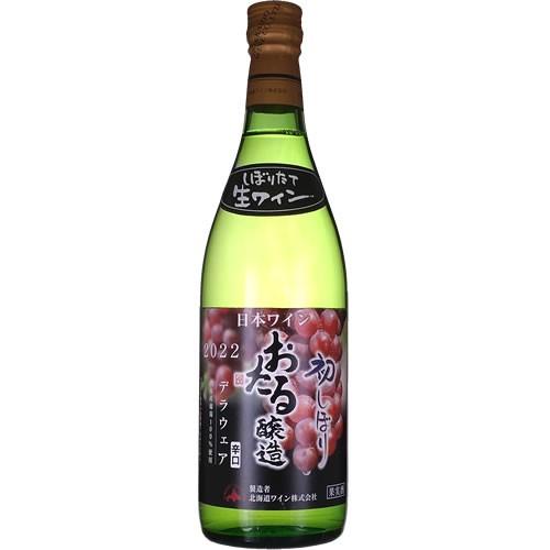 北海道ワイン おたる 初しぼり デラウェア 辛口 7...