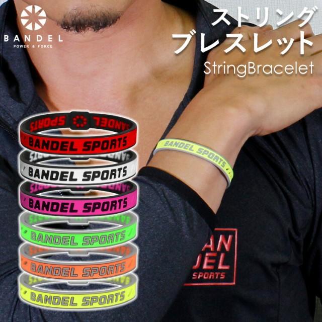 バンデル スポーツ ストリング ブレスレット BAND...
