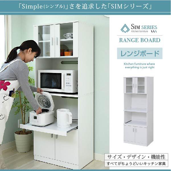 【送料無料】 レンジ台 レンジ棚 レンジラック 食...