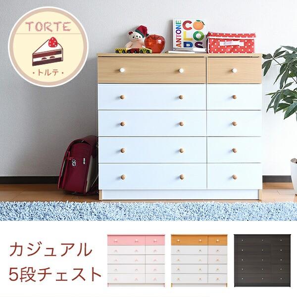 【送料無料】 チェスト タンス 5段 幅90 ワイドチ...