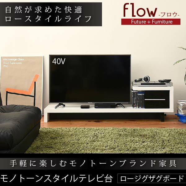 【送料無料】 テレビ台 ローボード 幅140 テレビ...