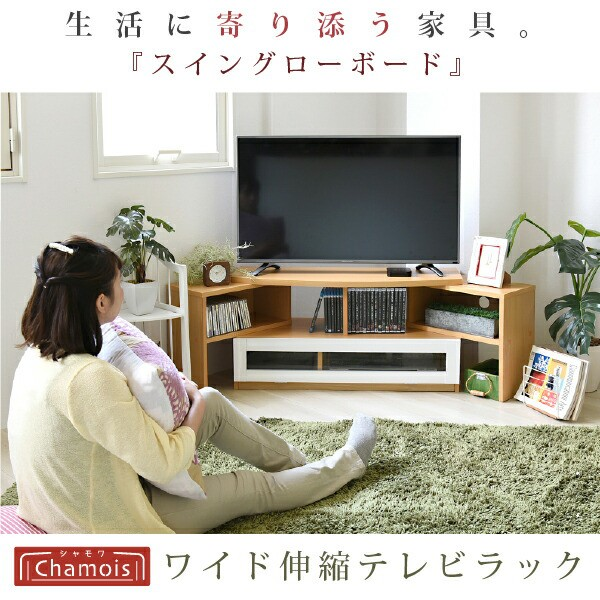 【送料無料】 テレビ台 テレビボード テレビラッ...