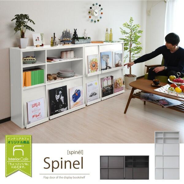 【送料無料】ディスプレイラック 本棚 2個セット ...