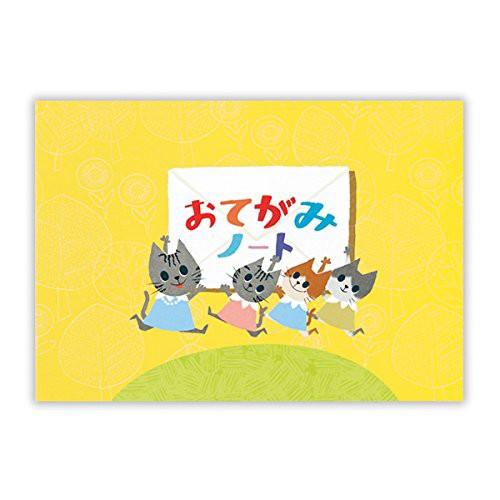 日本ホールマーク 親子コミュニケーション 【おて...