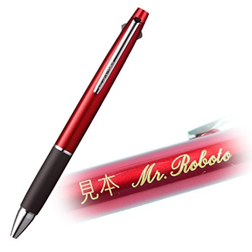【金字名入れ】三菱鉛筆 ジェットストリーム2&1 ...