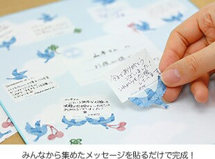 【メール便OK】カラー色紙用シール 青い鳥柄 色...