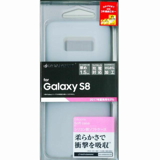 (ゆうパケ対応)SC-02J カバー GALAXY S8 ケース...