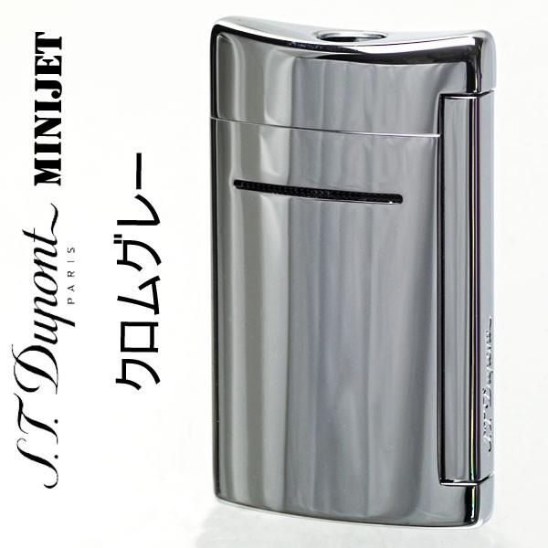 デュポン ミニジェット S.T.Dupont 電子ガスター...