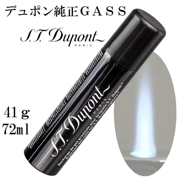 デュポン ガス レフィル S.T.Dupont エステー・デ...