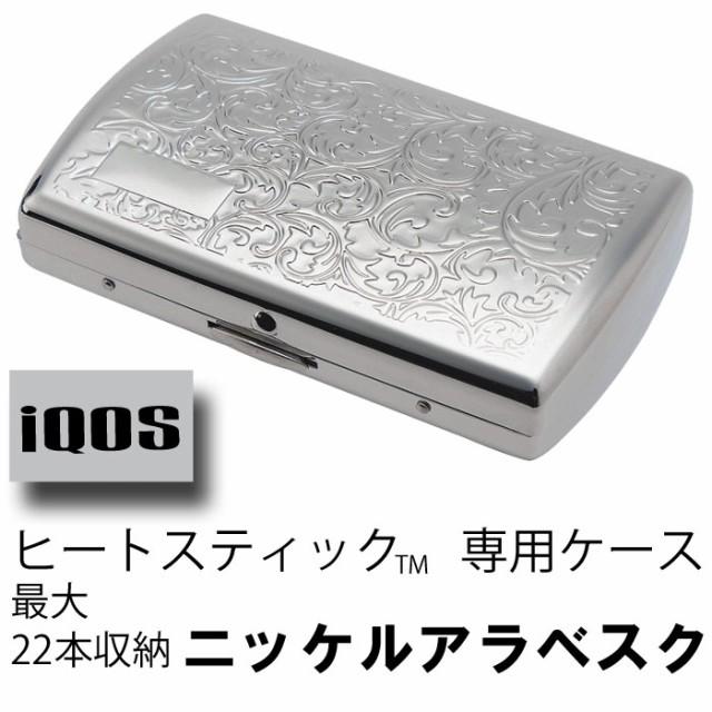 アイコス ヒートスティック専用ケース 坪田パール...