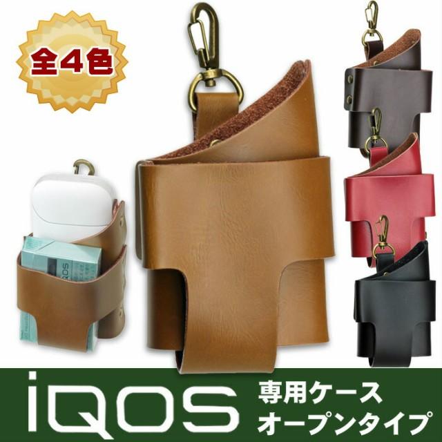 IQOSケース Style2(オープンタイプ) カラビナ付...