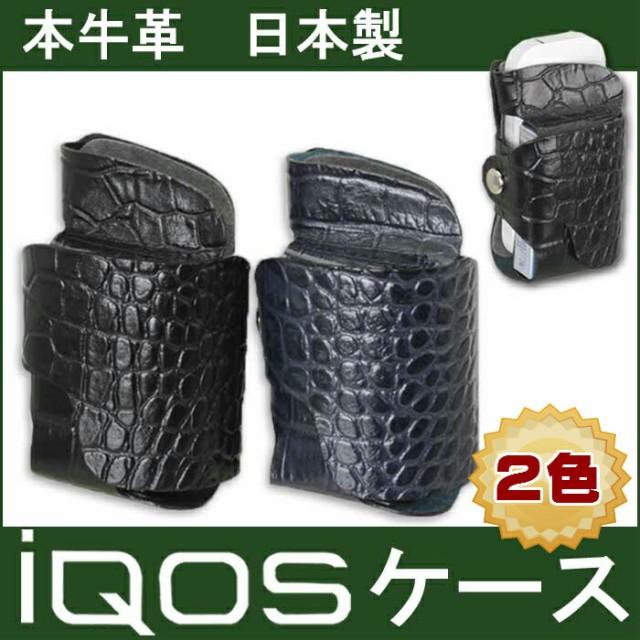 送料無料 アイコス ケース iQOS レザー電子タバコ...