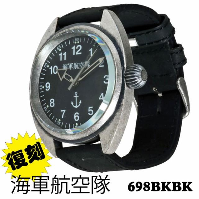 メンズ腕時計 海軍航空隊 腕時計 数量限定 在庫限...