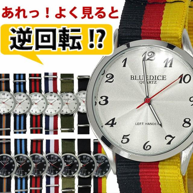 腕時計 アーミーシリーズ メンズ レディース ユニ...