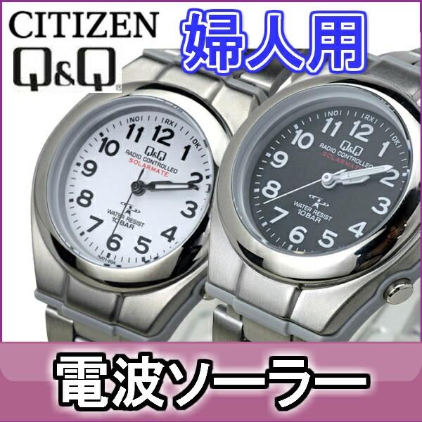 シチズン Q&Q シチズン時計 腕時計 婦人用 レデ...