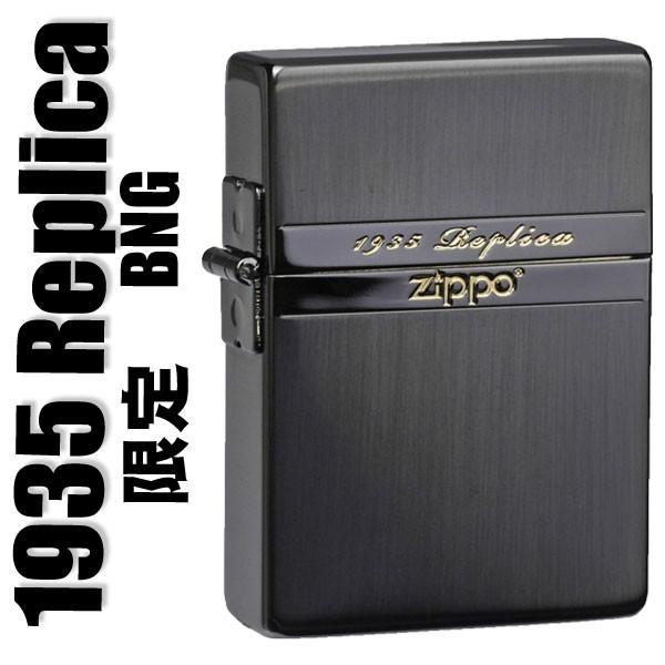 【送料無料】zippo(ジッポーライター)1935年レプ...