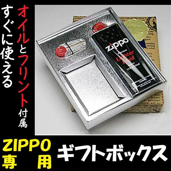 【ZIPPO】ジッポー専用ギフトBOX★あの人へZIPPO...