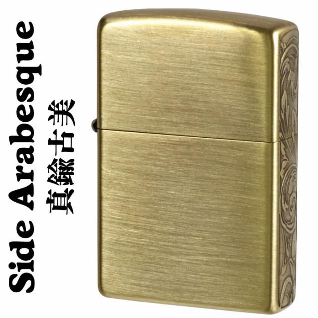 zippo(ジッポーライター)205サイドアラベスクデザ...