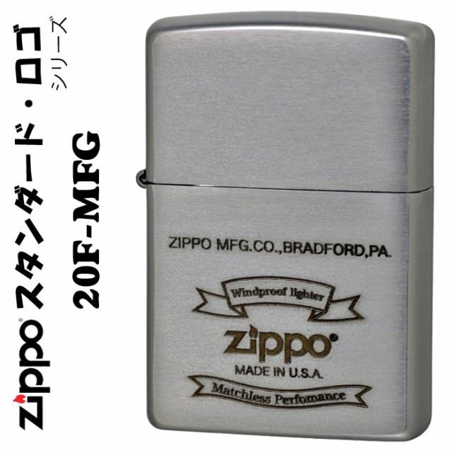 zippo(ジッポーライター)ZIPPO スタンダード ロゴ...