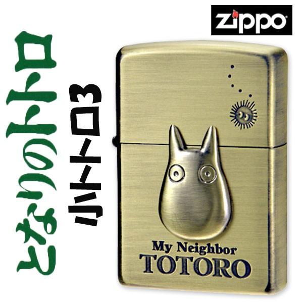 送料無料 zippo(ジッポーライター)スタジオジブリ...