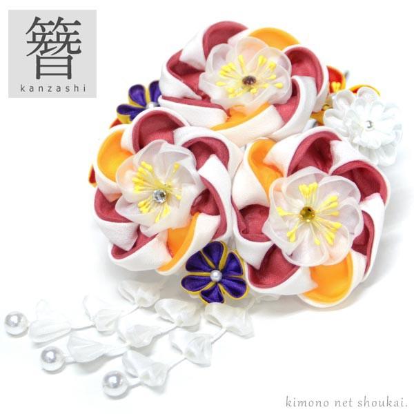 振袖用 簪 髪飾り つまみ細工【白 ホワイト×赤・...