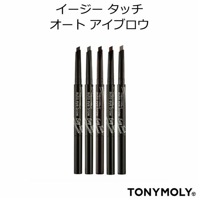 ★メール便送料無料★『TONYMOLY・トニーモリー』...