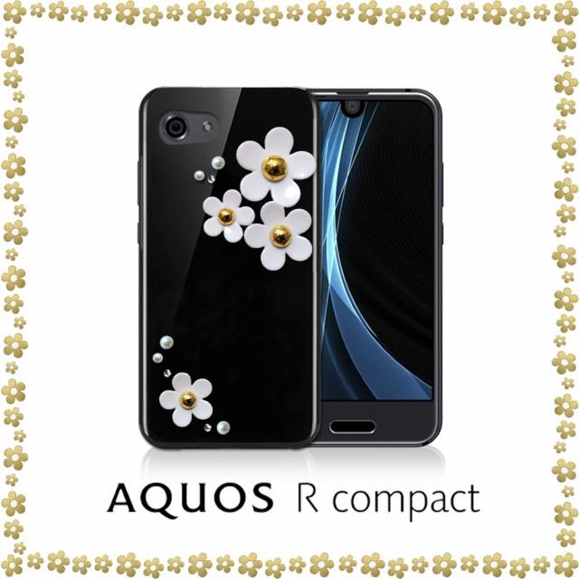 AQUOS R Compact ケース SHV41 ハードケース スワ...