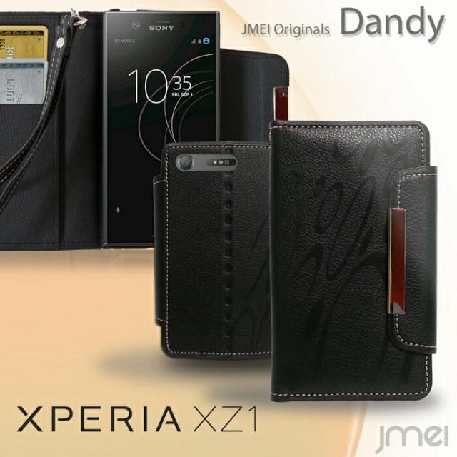 Xperia XZ1 SO-01K SOV36 ケース 手帳 エクスペリ...