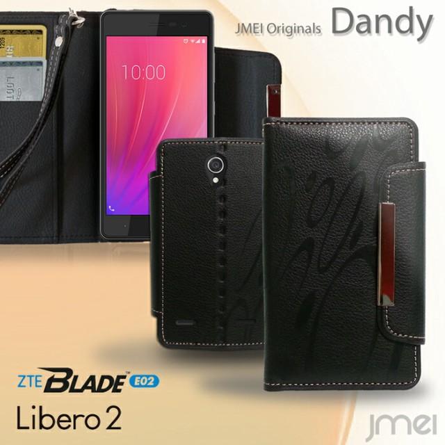 BLADE E02 Softbank Libero2 602ZT ケース 手帳 ...