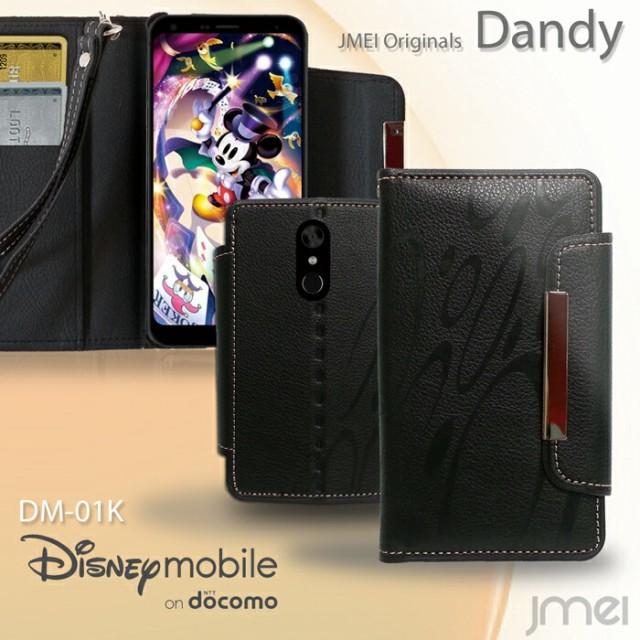 Disney mobile on docomo DM-01K ケース 手帳 デ...