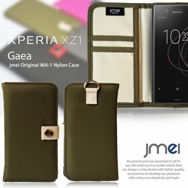 Xperia XZ1 SO-01K SOV36 ケース エクスペリア xz...