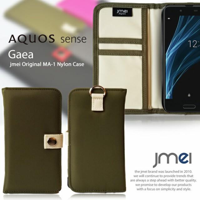 AQUOS sense SH-01K SHV40 ケース アクオス セン...