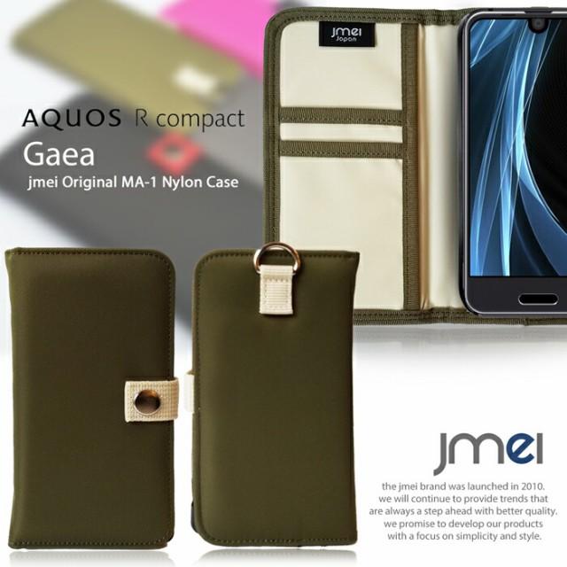 AQUOS R Compact ケース SHV41 アクオスr コンパ...