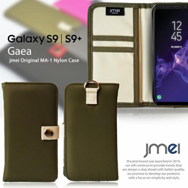Galaxy S9 S9+ S9 Plus ケース ギャラクシーs9 カ...
