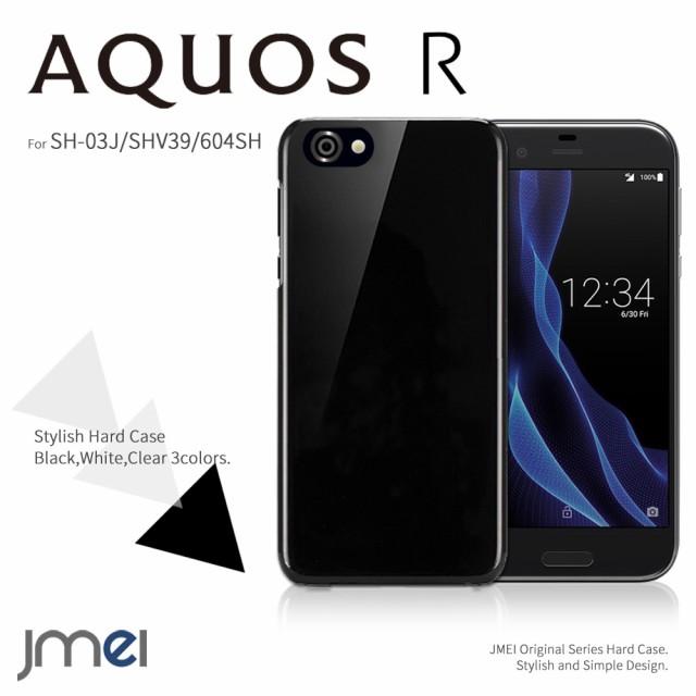 AQUOS R ケース SH-03J SHV39 604SH ハードケース...