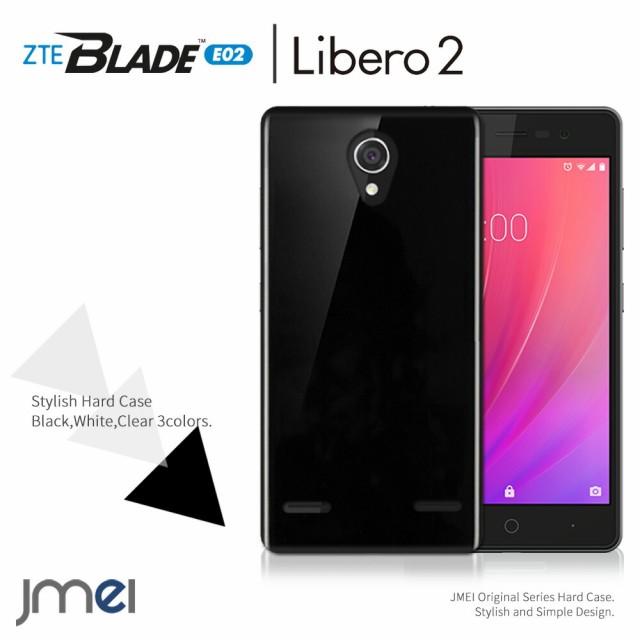 BLADE E02 Libero2 602ZT ケース ハードケース デ...