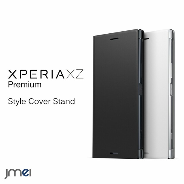 Sony 純正 Style Cover Stand カバー単品Xperia X...
