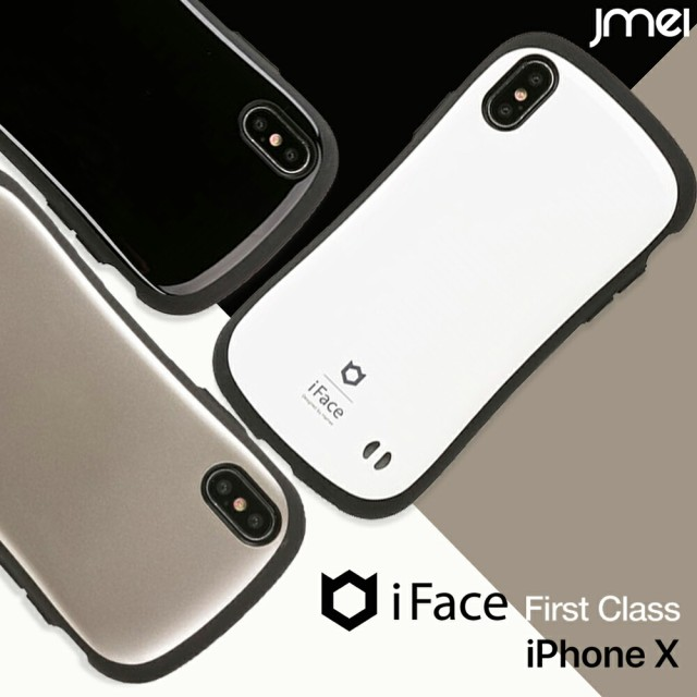iPhone X ケース iFace First Class ガラスフィル...