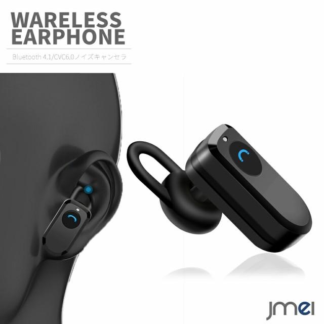 Bluetooth 4.1 イヤホン 防水 カーチャージ付き 2...