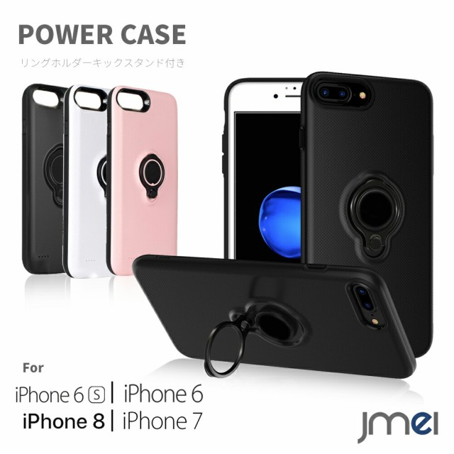 iPhone8 iPhone7ケース 5000mAh iphone6 バッテリ...