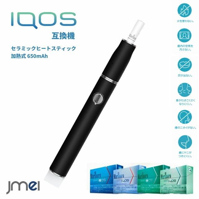 iQOS 互換品 電子タバコ スターターキット セラミ...