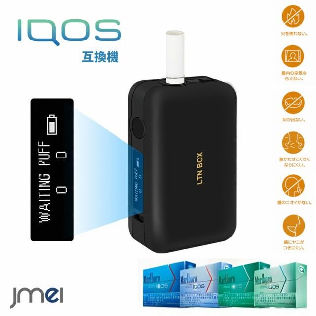 iQOS 互換品 電子タバコ 加熱式 パフ知らせ ディ...