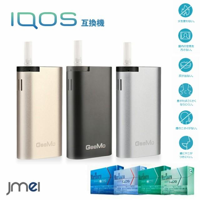 iQOS 互換品 電子タバコ 360°全方位で均一に加...