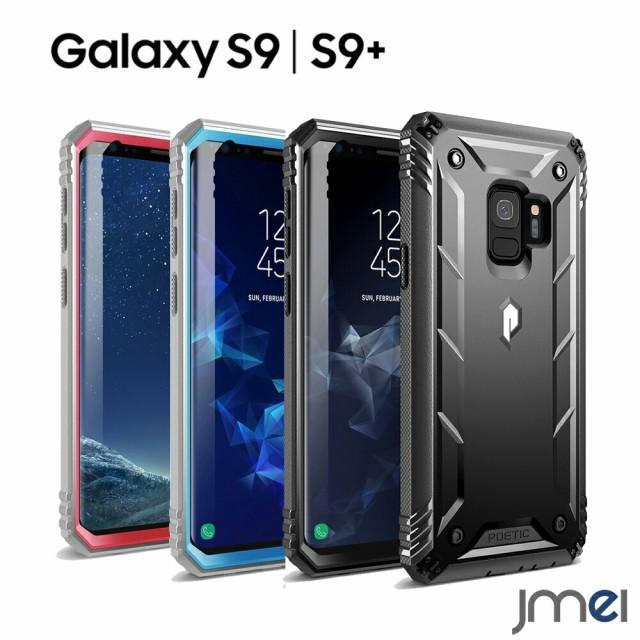 Galaxy S9 SC-02K S9+ SC-03K ケース 防水 衝撃吸...