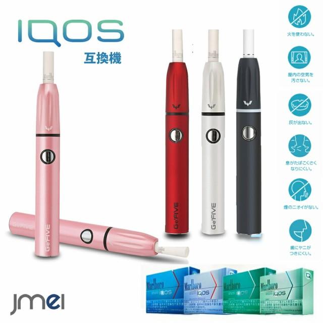アイコス 互換 iQOS 互換品 電子タバコ スタータ...
