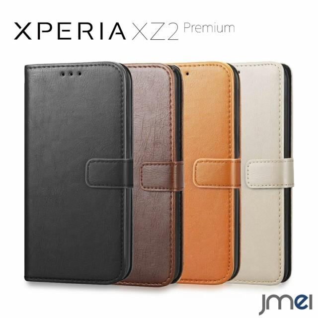 Xperia XZ2 Premium SO-04K ケース 手帳 SOV38 耐...