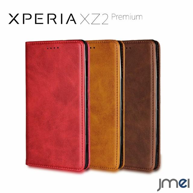 Xperia XZ2 Premium SO-04K ケース 手帳 内蔵マグ...