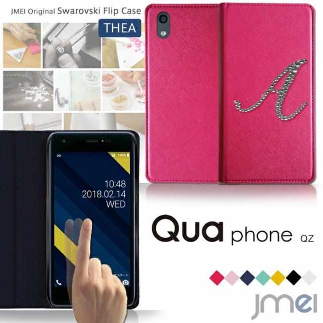 Qua phone QZ KYV44 ケース DIGNO V ケース スワ...