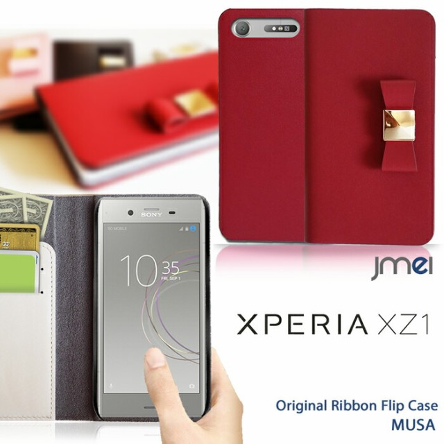 Xperia XZ1 SO-01K SOV36 ケース 本革ケース エク...